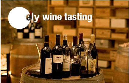 ely-wine-tasting-gift-card